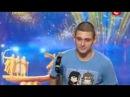 Украина мае талант 5 сезон   весь зал плакали от смеха !!!