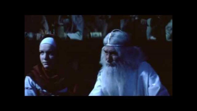 Подарок черного колдуна (1978) Полная версия