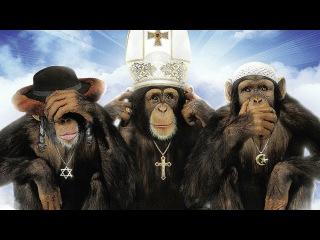 Верующие (2008) / Необычные взгляды на вопросы религии