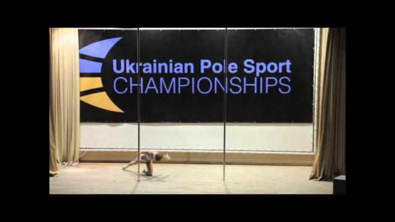 Зорина Юлия/Ukraine Pole Sport CHAMPIONSHIPS 19/12/15
