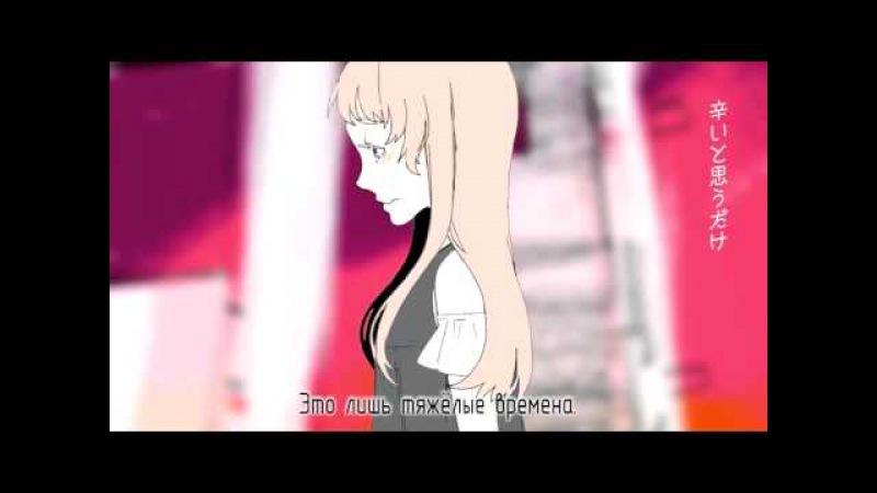 N-buna ft. Hatsune Miku - Mairieux (メリュー) rus sub