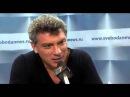 Немцов про доклад о Путине Жизнь раба на галерах