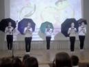 Танец_с_зонтиком_(2)[1]