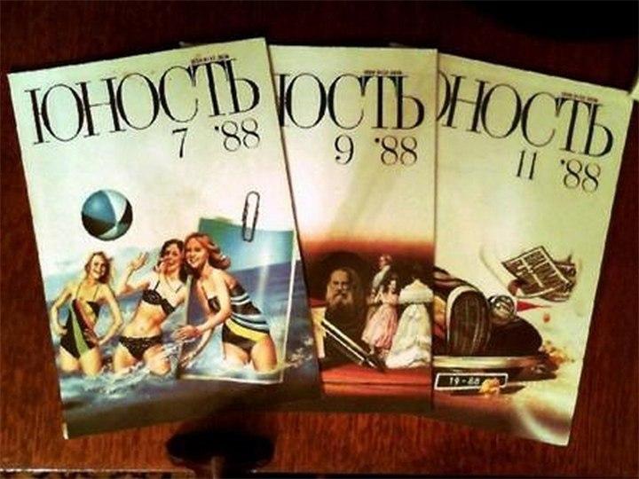 """Архив номеров журнала """"Юность"""" за 1963-2015 гг. размещен в интернете Q1q2hIYB7uc"""