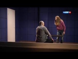 Косатка (2014) - серия 20 из 20