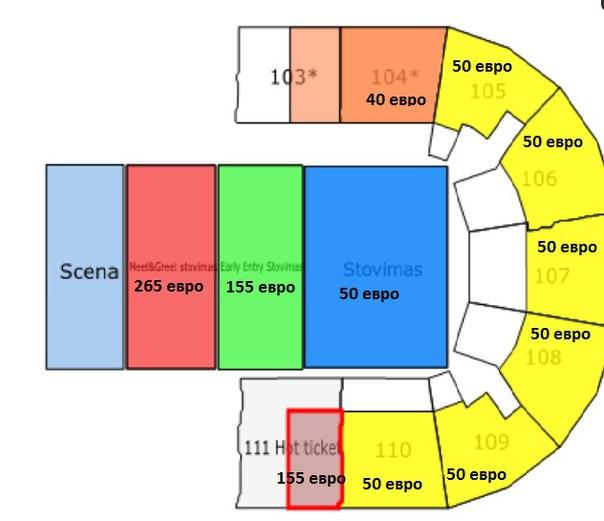 Схема концертной площадки в