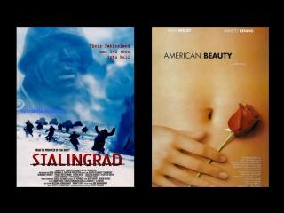 При попытке к бегству (Красота по-американски, 1999) Меняйлов