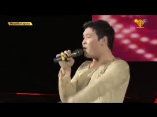 Кайрат Нуртас & Азия тобы - Шагала кыз [New 2015] Концерт Азия тобы