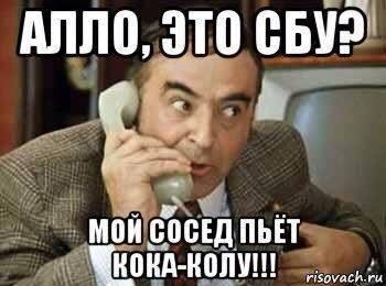 """Сегодня состоится пикет в защиту фигурантов """"болотного дела"""" в Москве - Цензор.НЕТ 9891"""