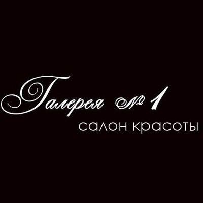 Люба Шевцова