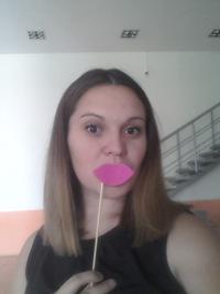 Ирина Силко
