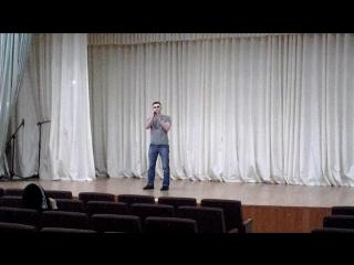 Песня Евгения Мартынова - Лебединая Верность в моем исполнении