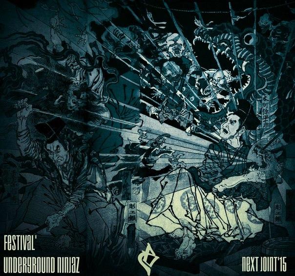 FESTIVAL' & UNDERGROUND NINJAZ - Next Joint (2015)