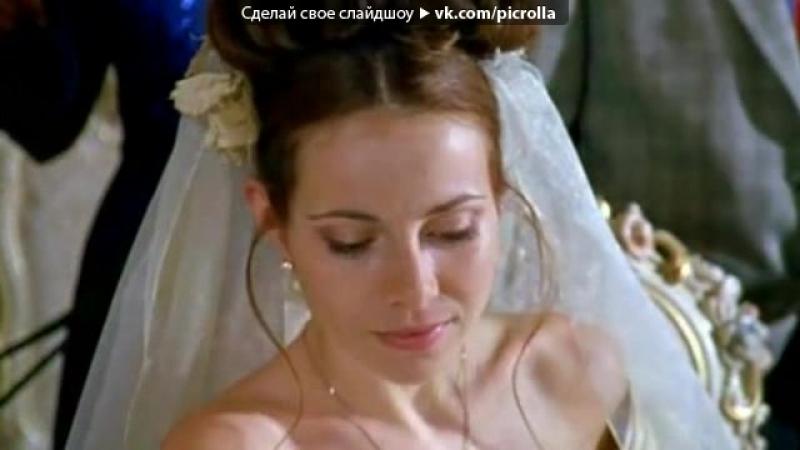 «Я и Мой Сашка и многое связанное с нами» под музыку Стас Михайлов - Моя любовь, ты вся моя жизнь. Picrolla