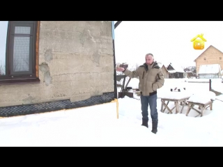 Монолитный дом из опилкобетона. Личный опыт (ForumHouseTV)