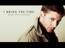 I bring the fire • dean winchester