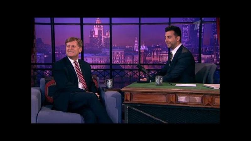 Вечерний Ургант - Майкл Макфол/Michael McFaul, Максим и группа Animal Jazz. 68 выпуск, 07.11.2012