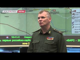 Авиация России уничтожила в Сирии скопления боевой техники террористов