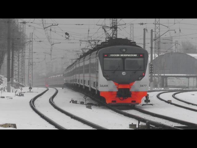 Электропоезд ЭД4М-0477 ЦППК станция Москва-Пассажирская-Смоленская