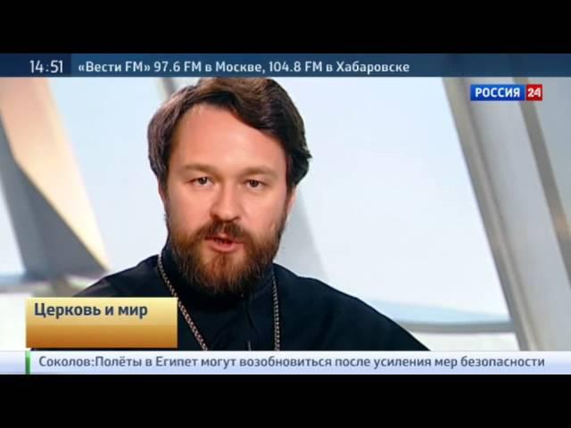 Митрополит Иларион об участии иеромонаха Фотия в передаче голос . » Freewka.com - Смотреть онлайн в хорощем качестве
