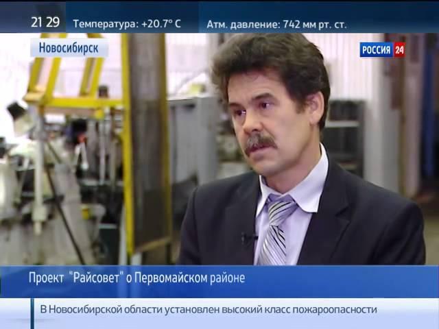 Первомайский район: электровозоремонтный завод