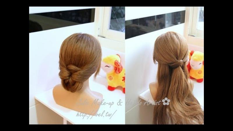 羊羊得意! 二種過年簡易髮型教學 Chinese new year hairstyle