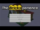 WIP The Bricksperience first release