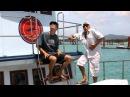 Дядя Юра - Остров Наваждения (Клип!)