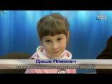 15.12.2015 Валерій Маньковський з донькою про фестиваль та презентація кліпу