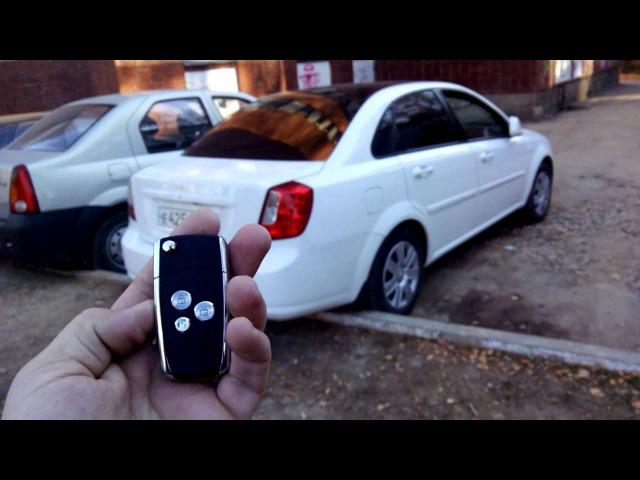 Выкидной ключ для Daewoo Gentra/Chevrolet Lacetti