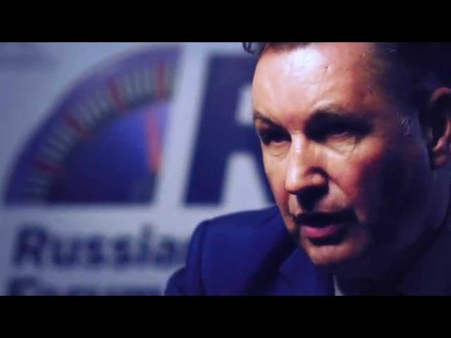Интервью с Бу Андерссоном, президентом «АвтоВАЗа» на Российском автомобильном форуме