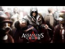 Assassins Creed 2 игрофильм