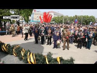 . Знамя Победы сегодня торжественно подняли на главном флагштоке ЛНР