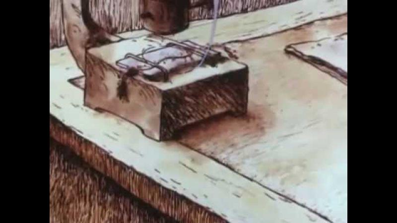 Абман зрения Айнудизм 1994 мультфильм смотреть онлайн
