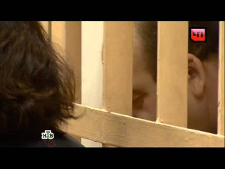 Суд продлил срок ареста иследствия по делу бывшего главы ФСИН