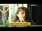 Кровавое видео с убийством крокодилов шокировало икону стиля Джейн Биркин