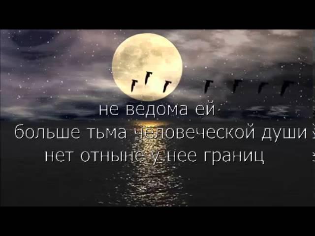 Музыка для души ,Поль Мориа-история любви .Моя душа просится тебе сказать