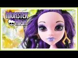 Элизабет Монстрические Каникулы Школа Монстров  Monster High Elissabat Ghouls Getaway DKY00, Mattel