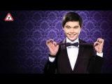 Казахские песни 2016 Ернар Айдар Шайхана