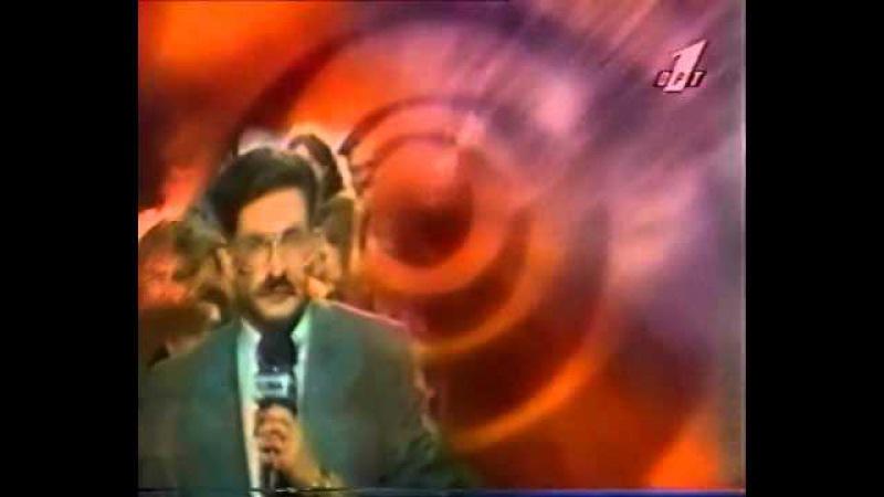 Межпрограммное оформление ОРТ 01 10 1995 31 12 1996