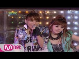 STAR ZOOM IN 2NE1 - I Don't Care + Fire 2009 20's Choice 160122 EP.47