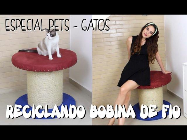 DIY: ESPECIAL PETS (GATOS) cama/arranhador/puff de bobina reciclada e