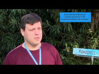 Отзыв Барабаша Алексея Борисовича