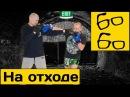 Удары на отходе с Николаем Талалакиным эффективные встречные контратаки и комбинации в боксе