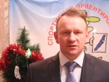 Новогоднее обращение председателя ФСО Республики Бурятия - Осипова Евгения