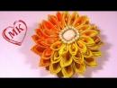 Многослойный цветок канзаши. Мастер класс (видео).