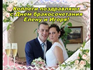 Поздравление с днем свадьбы коллеге девушке прикольные 85