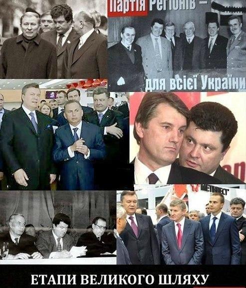 Яценюк призвал немецкий бизнес инвестировать в украинскую ГТС - Цензор.НЕТ 1585