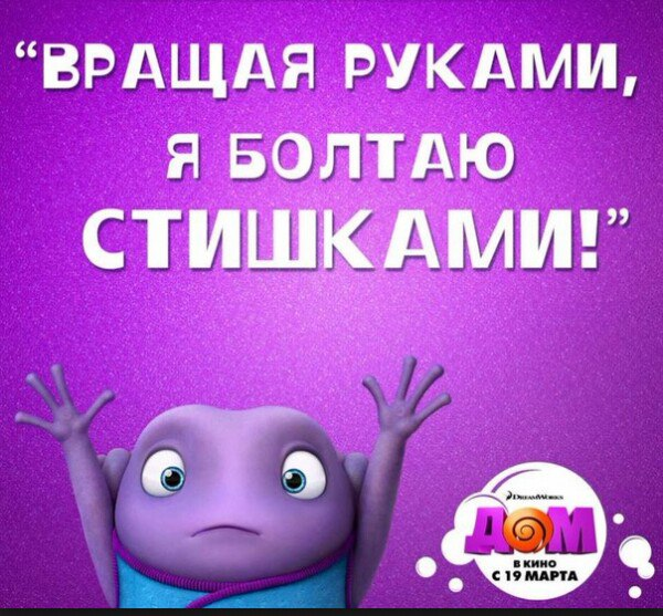 Бросает лего френц мультики для девочек на русском серий просмотрелись