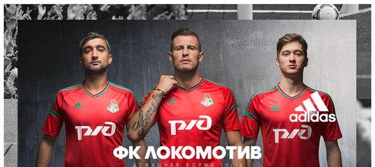 Куртка Адидас Локомотив